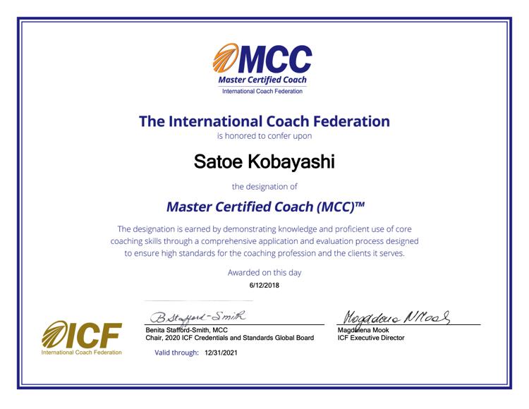 ICF認定資格 マスター認定コーチ(MCC)